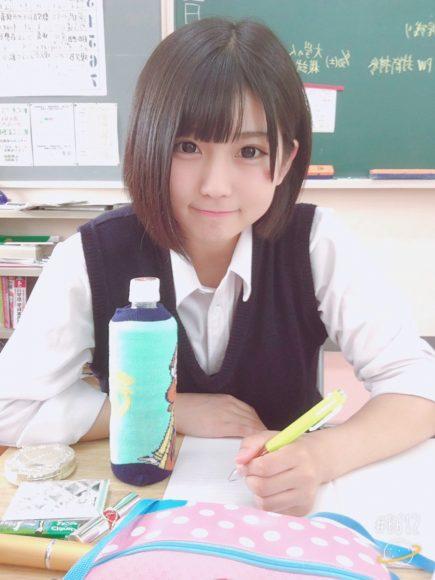 Anh gai xinh Japan cute