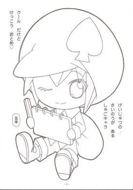 tranh to mau anime chibi dang yeu cho be