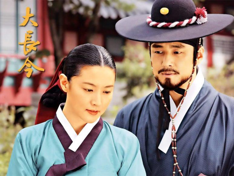 phim han quoc Dae Jang Geum