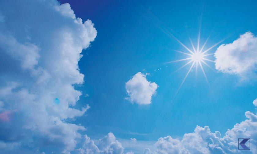 hình ảnh Mặt Trời giữa buổi trưa nắng