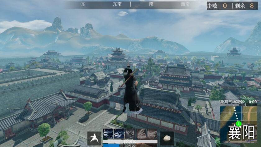 game kiếm hiệp Giang Hồ Cầu Sinh