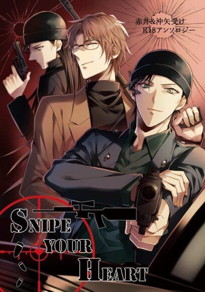 Hình ảnh anime đẹp trai với súng đạn