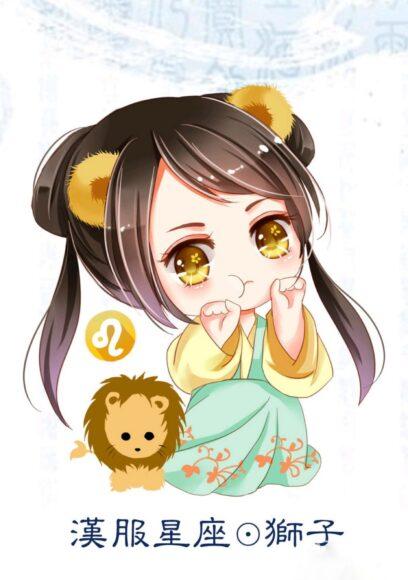hình ảnh cung sư tử - cô gái chi bi cung sư tử đáng yêu