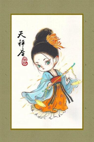hình ảnh cung Thiên Bình - cô gái Trung Quốc cầm cán cân biểu tượng