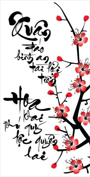 hình nền thư pháp chúc mừng năm mới