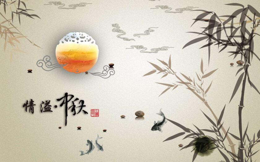 hình nền thư pháp Trung Hoa