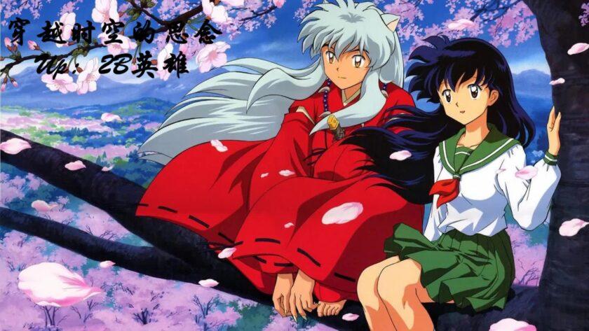 Hình ảnh anime đôi đẹp nhất