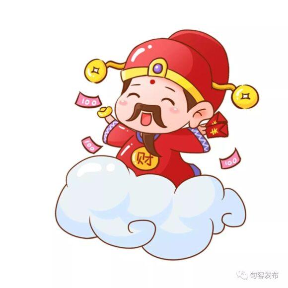 hình nền thần tài đang đi trên mây