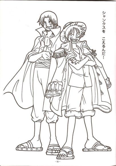Tranh tô màu One Piece Luffy và Shanks