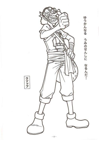 Tranh tô màu One Piece Usopp