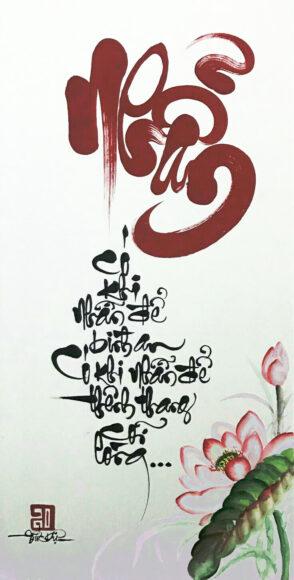 hình ảnh chữ nhẫn kèm câu thơ hay